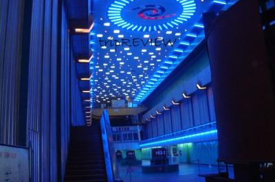 Interior Termocentrala